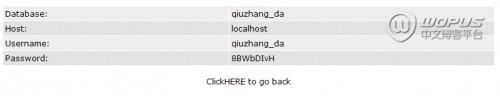 如何在DA里新建数据库