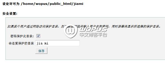 jiami3